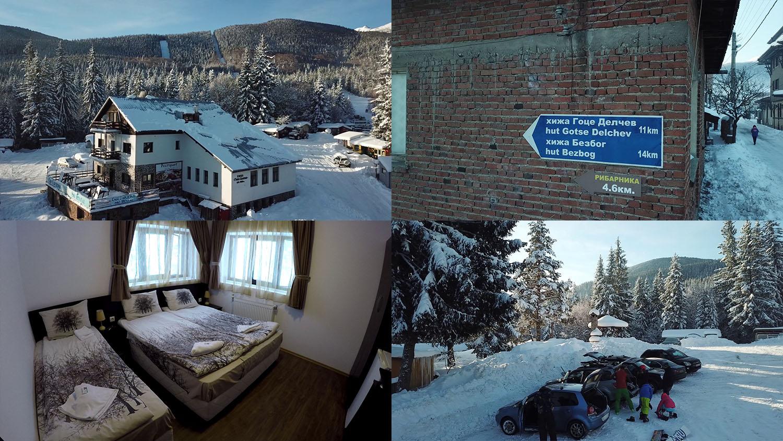 hija-gotse-delchev-ski-snowboard-dobrinishte