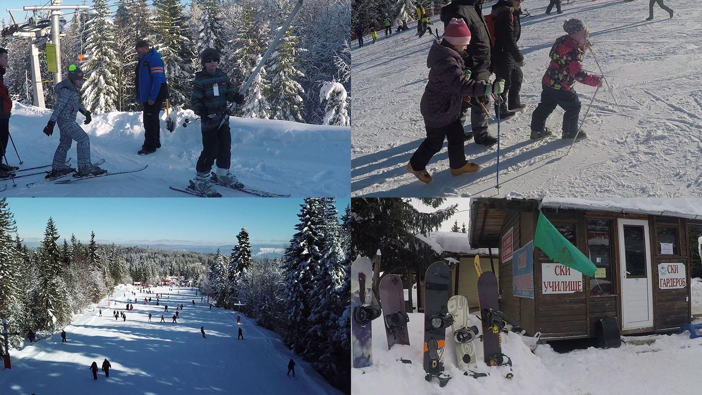 ski-i-snowboard-dobrinishte-bezbog-ski-pistatata-ceni-na-ski-instruktori