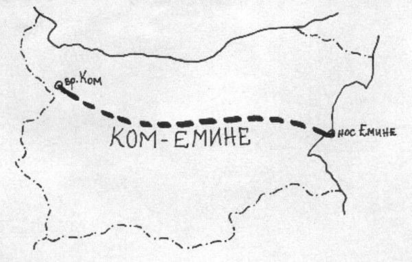 E3 Bulgaria - Kom - Emine